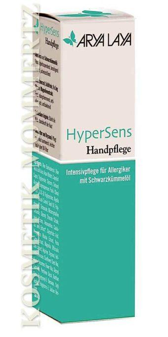 HyperSens Handpflege 50ml-Tube